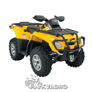 Can-am Outlander 500/ 650/ 800 G1 — защита днища для квадроцикла