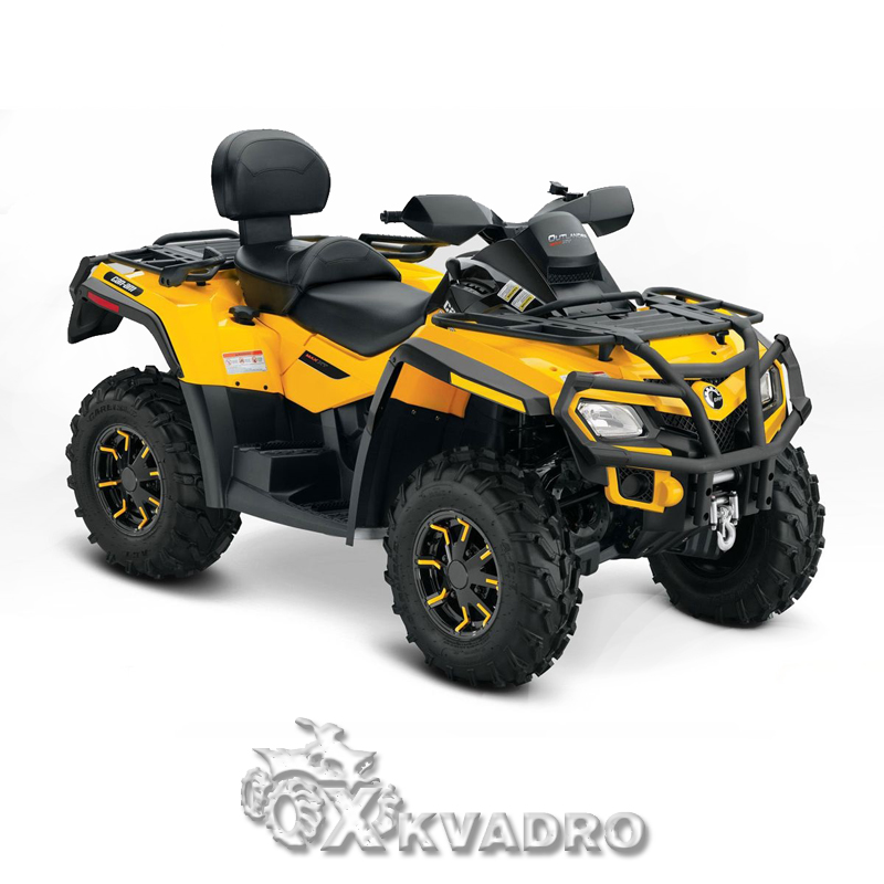 Can-am Outlander 500/ 650/ 850 G1 MAX/ XMR - защита днища для квадроцикла