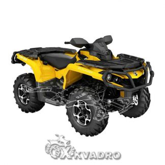 Can-am Outlander 570/ 650/ 850/1000 G2 ( до 2019 г.в.) — защита днища для квадроцикла