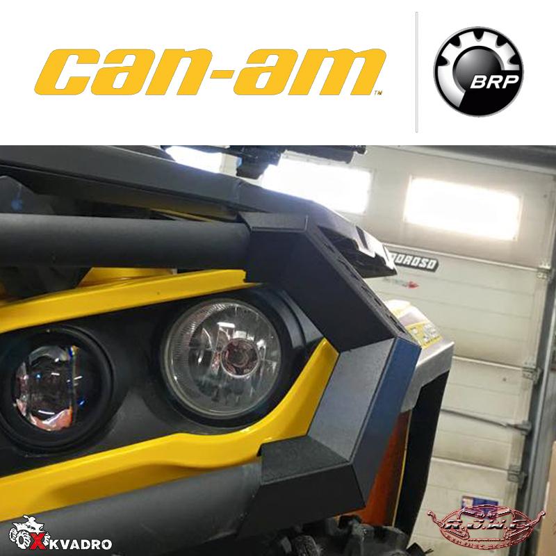 Накладки для бампера Can-am Outlander G2