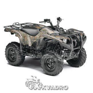 Yamaha Grizzly 700 — защита днища для квадроцикла